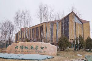 Baoding,scenicspotguide