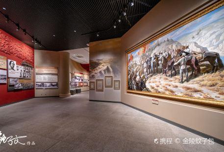 Nanliang Revolutionary Memorial Hall