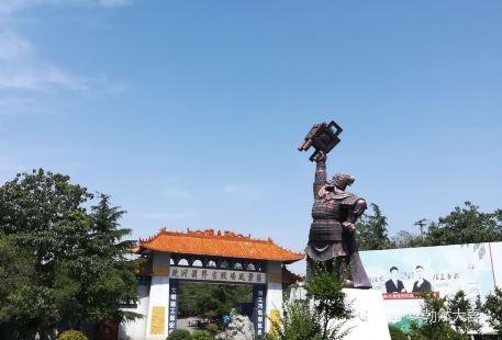Hanba Erwang City