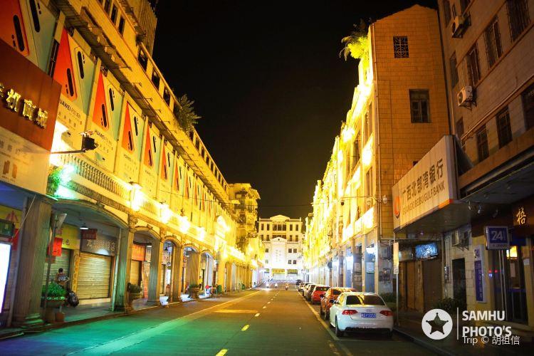 Qilou Buildings3