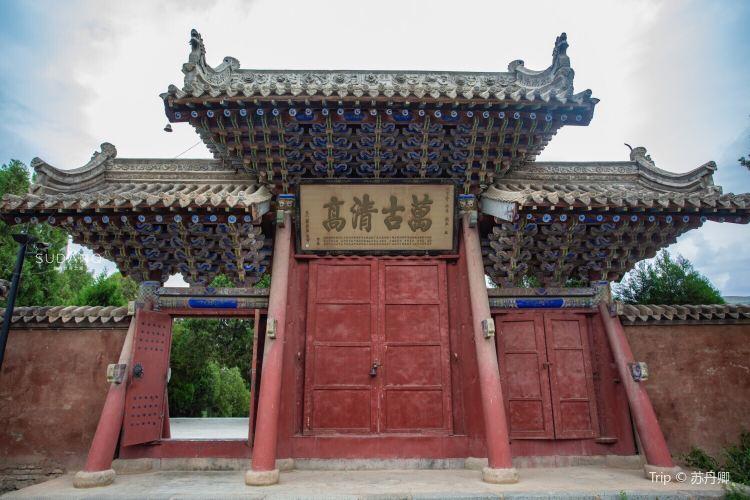 Wu Hou Shrine3