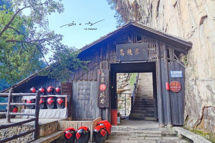 Wulongzhai4