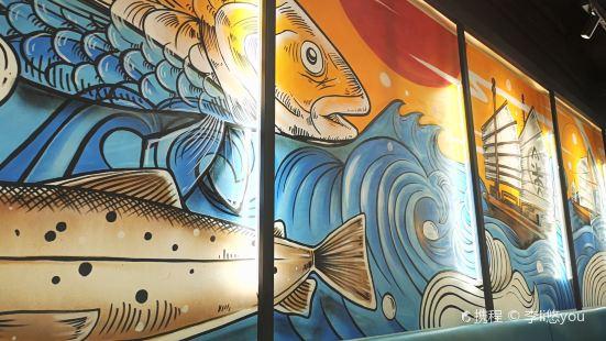 漁米豐·廣府魚湯米線(光明廣場店)