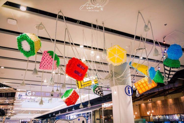 华欣蓝港购物中心3