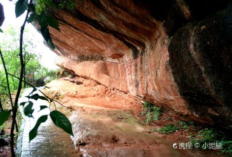 Shibiao Mountain