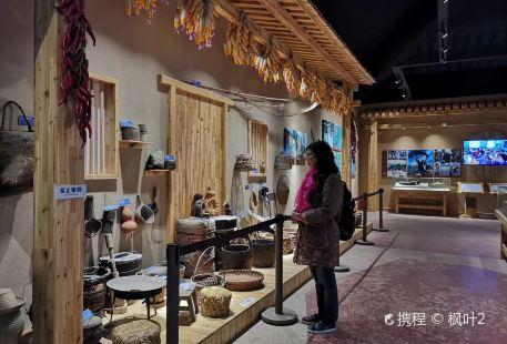 Baikuyao Ecology Museum
