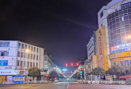 Puchengxian Museum
