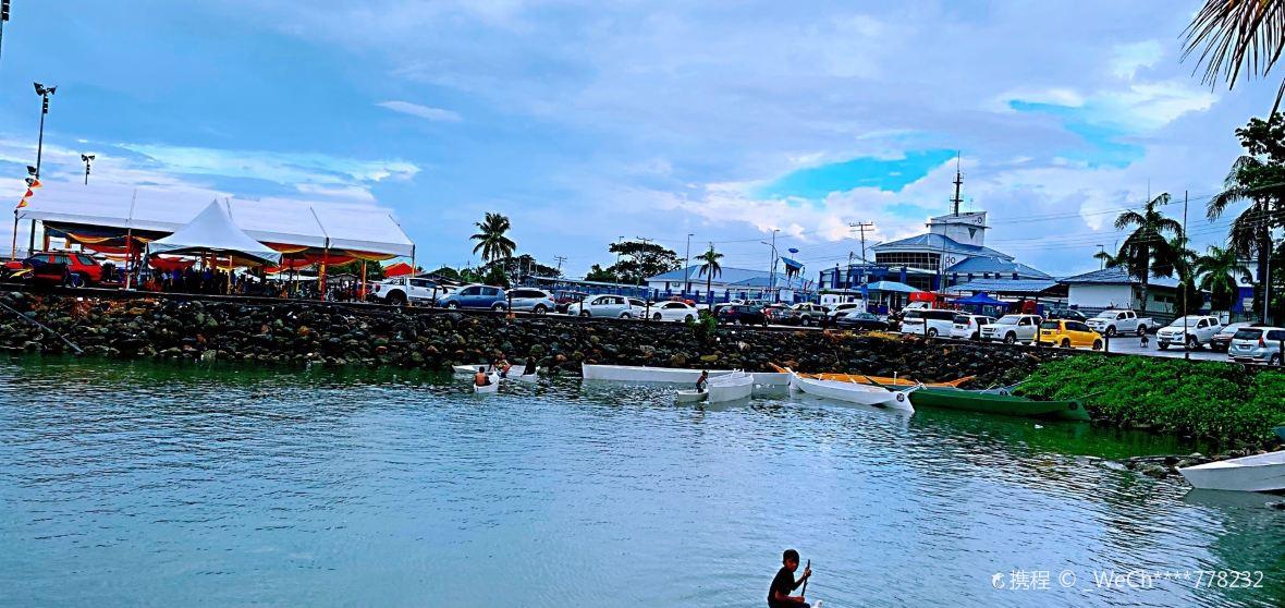 Mount Isa City