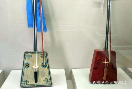 Balinyouqi Minsu Museum