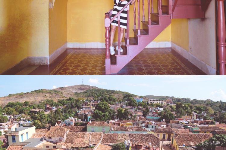 Trinidad's old town3