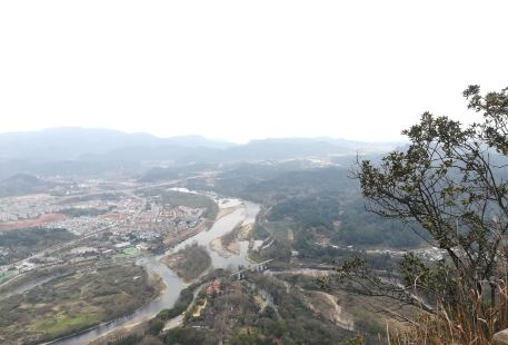 Wuyishan Drift