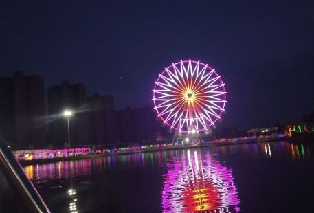 Taiyangdao Water Amusement Park