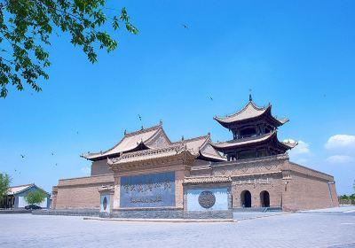 Tongxin