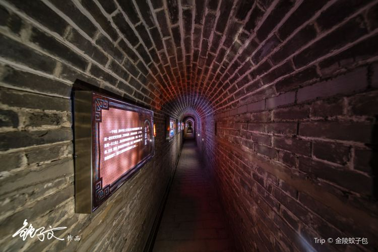 Zhangfang Ancient War Tunnel3
