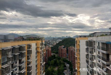Guilin Dizhonghai Resort