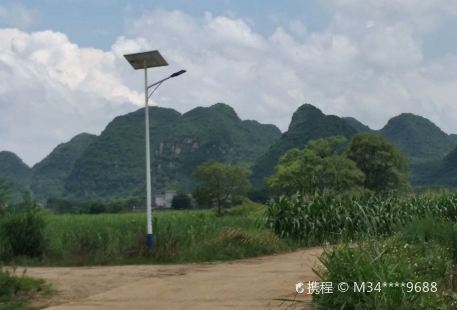 Ma'an Mountain