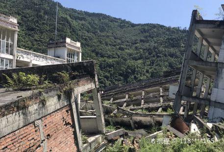 汶川大地震震中紀念館