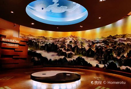Shi Yan Museum