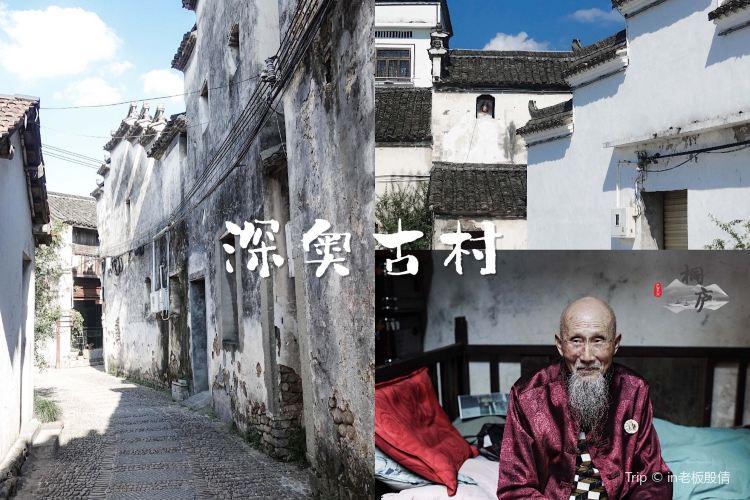 Shen'ao Ancient Town3