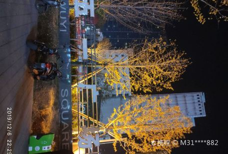 Wuyi Square