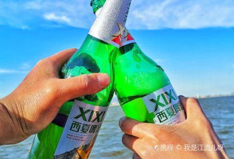 Xinghaihu