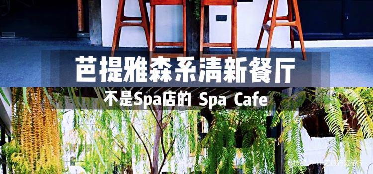 Spa Cafe2