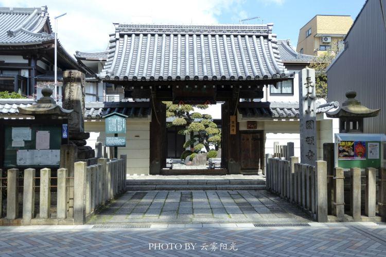 Shikemichi3