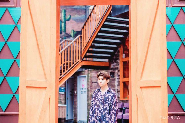 Ronggui Desheng Creative Park1