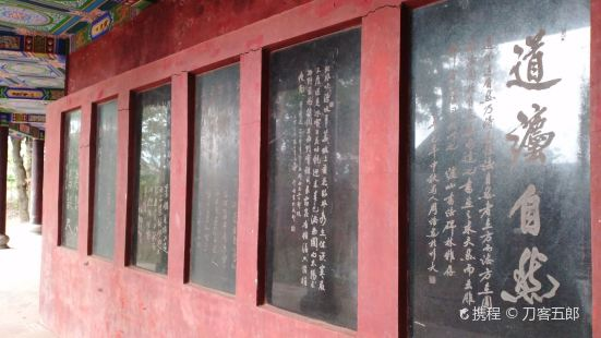 Xichang Earthquake Forest of Steles Museum