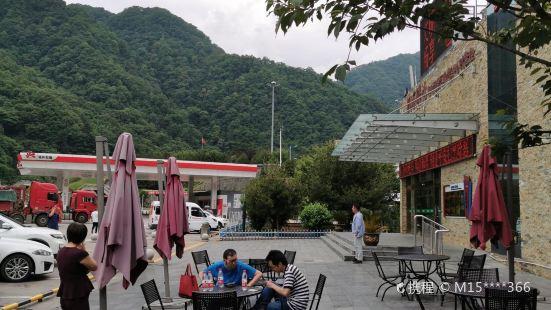 秦嶺服務區餐廳