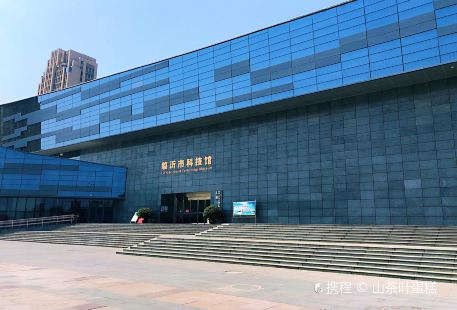 Linyi Science and Technology Museum