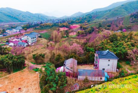 The Chengshangou Scenic Area
