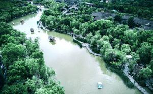 Zhouzhi,Recommendations