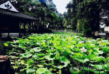 Zhongshan Park (West Gate)
