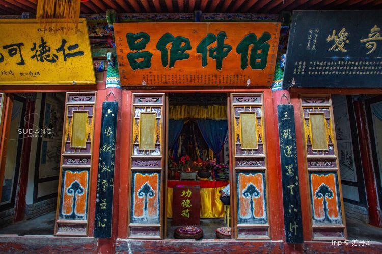 Wu Hou Shrine2