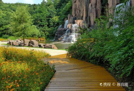 Yan Mountain Park