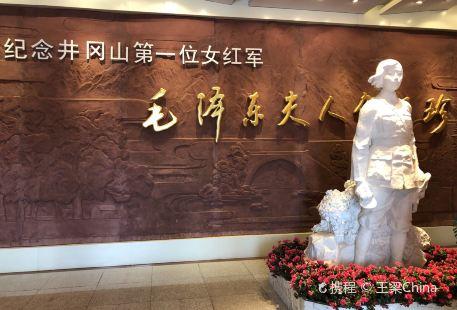Hezizhen Memorial Hall