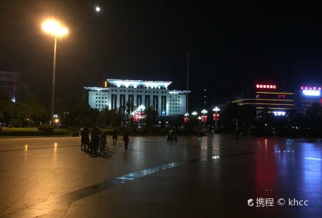 Wuling Square