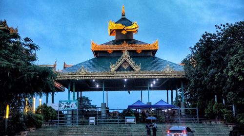 Uppatasanti Pagoda