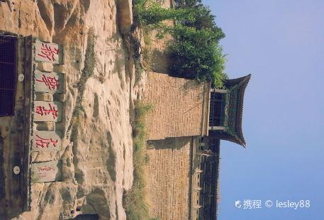 Wanfo Temple