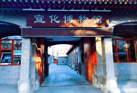 Xuanhua Museum