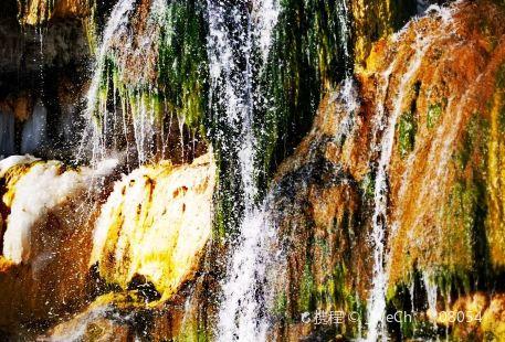 Gangshenka Qicai Bing Waterfall