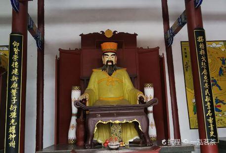 Panwang Dian
