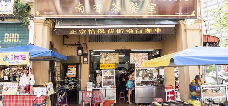 南香茶餐室3
