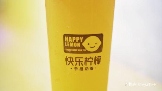 快樂檸檬(時代廣場店)