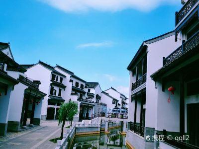 Keyi Village