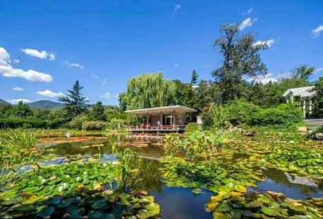 Yunfushi Botanical Garden