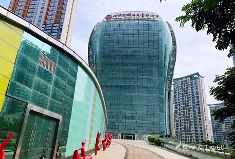 Chengdushi Funv Children Center Theater