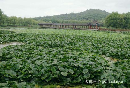 Honghuai Mountain Villa