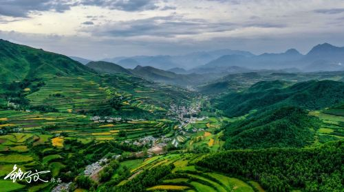 Chibi Yougu Scenic Area
